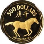 1990年500元,生肖系列,马年。