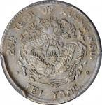 北洋造光绪25年三分六厘 PCGS AU Details CHINA. Chihli (Pei Yang). 3.6 Candareens (5 Cents), Year 25 (1899)