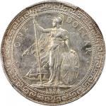 1895-B年站洋一圆银币。