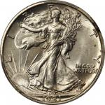 1921-D Walking Liberty Half Dollar. MS-65 (PCGS).
