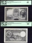 Bank Melli Iran, obverse and reverse archival photographs for an unissued 50 rials, AH1315 (1936), b