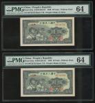 1949年一版人民币10元「工人与农民」两枚连号,均PMG64 (2)