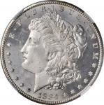 1884-CC Morgan Silver Dollar. MS-67+ (NGC).