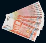 菲律宾20比索券一套共十枚