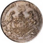 泰国1898年银章。PCGS MS-62