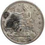 China - Chopmarked Coins. CHOPMARKED COINS: UNITED STATES: AR trade dollar, 1877-S, KM-108, Y-13, on