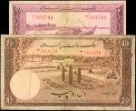 PAKISTAN. State Bank of Pakistan. 5 & 10 Rupees, ND (1951-60). P-12 & 13. Very Fine.