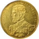 ROMANIA. 25 Lei, 1906. Brussels Mint. PCGS MS-61 Secure Holder.