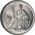 1921-H年一元银币。