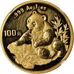 1998年熊猫纪念金币1盎司 NGC UNC-Details