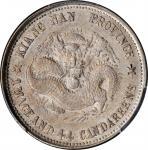 江南省造戊戌一钱四分四厘英文小字 PCGS MS 62 CHINA. Kiangnan. 1 Mace 4.4 Candareens (20 Cents), CD (1898)