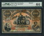 1876西班牙银行1000比塞塔 PMG Choice Unc 64