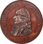 Circa 1860 copy of the Getz