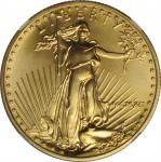 1990 Half-Ounce Gold Eagle. MS-69 (NGC).