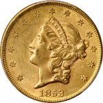 1853/2自由帽双鹰 PCGS MS 61