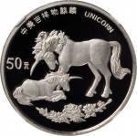1995年麒麟纪念铂币1/2盎司 NGC PF 69