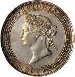 1867年香港一圆。