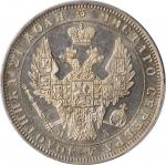 RUSSIA. Ruble, 1849-CNB NA. St. Petersburg Mint. Nicholas I. PCGS MS-63 Gold Shield.
