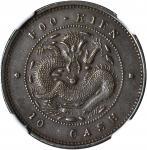 1901-09年铜币一组。NGC EF Details (2)& AU Details (1).