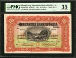 1941年香港有利银行拾圆。HONG KONG. Mercantile Bank of India Limited. 10 Dollars, 1941. P-236e. PMG Choice Very