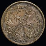 日本 小型五十銭银货 Phoenix 50Sen 大正13年(1924) 返品不可 要下见 Sold as is No returns スクラッチ VF
