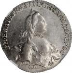 RUSSIA. Ruble, 1765-CNB RI. St. Petersburg Mint. Catherine II. NGC MS-62.