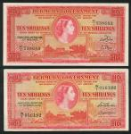 Bermuda Government, 10 shillings, Hamilton, 1 May 1957, serial number R/1 538683, red and pale orang
