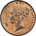 Victoria (1837-1901), Penny, 1856, ornamental trident, young head left, rev. Britannia seated right