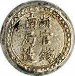 湖南省造官钱局造壹两 PCGS XF Details CHINA. Hunan. Tael, ND (1906)