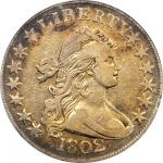 1802 Draped Bust Half Dollar. O-101, T-1, the only known dies. Rarity-3. VF-35 Details--Cleaned (ANA