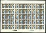 1983年J97毛泽东诞生90周年50枚新票全张1套,边纸完整,颜色鲜豔,金粉闪亮,原胶,上中品