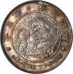大正三年(1914年)一圆银币。