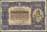 Hungary, Ministry of Finance, lot of 2 specimens, 10,000 and 25,000 korona, dated 1.1.1920 and 15.8.