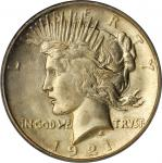 1921 Peace Silver Dollar. High Relief. MS-65 (PCGS). CAC. OGH.