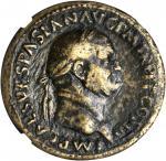 VESPASIAN, A.D. 69-79. AE Sestertius (25.02 gms), Rome Mint, ca. A.D. 71.