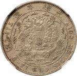 光绪年造造币总厂七分二厘 NGC XF 45