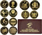 1982年第十二届世界杯足球赛纪念金币6枚 PCGS Proof 69
