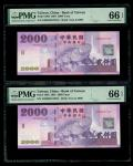 Taiwan, a pair of 2000 yuan, 2001, serial number GM862913-4WD, (Pick 1995), both PMG 66EPQ.(2)