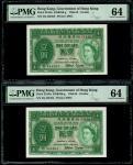 1957年香港政府1元连号2枚,无日期,编号3Q 444383-384,均PMG 64