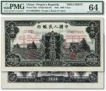 """第一版人民币""""黑三拖""""壹仟圆票样,正背2枚同号成对,雕刻版印刷,十分明显,原汁原味,九八至全新"""