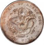 CHINA. Chihli (Pei Yang). 7 Mace 2 Candareens (Dollar), Year 34 (1908). PCGS Genuine--Damage, AU Det