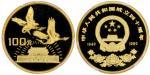 1989年中华人民共和国成立40周年1/4盎司纪念金币,PCGS PR65DCAM,新中国钱币 (1949后)