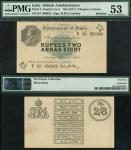x Government of India, 2 rupees 8 annas, Bombay, ND (1917), serial number B/1 958932, black and whit