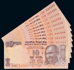 印度10卢比券一套共九枚