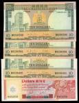 渣打银行纸币4枚一组,包括1977年10元连号3枚,及1980年100元1枚,编号D8296398-400及H464658,10元UNC有软折,100元AU