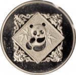 1984年1盎司熊猫银章。熊猫系列。CHINA. 1 Ounce Silver Show Panda, 1984. Panda Series. GEM BRILLIANT PROOF.