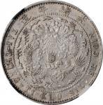光绪年造造币总厂七分二厘龙尾有点 NGC XF 45 CHINA. 7.2 Candareens (10 Cents), ND (1908)