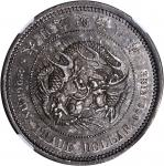 JAPAN. Trade Dollar, Year 8 (1875). NGC MS-62.