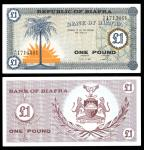 Biafra. Bank of Biafra. One Pound. ND(1967). P-2. Blue and orange. Palm tree and rising sun, left. B