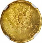 FINLAND. 10 Markkaa, 1878-S. Helsinki Mint. Alexander II. NGC MS-62.